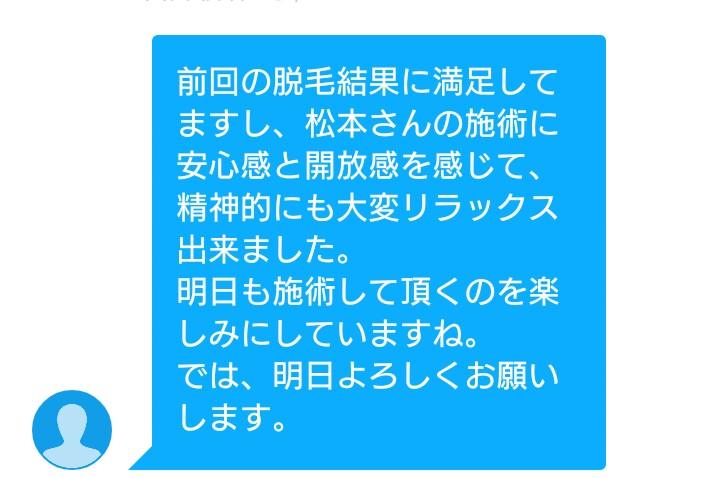 山口さん感想